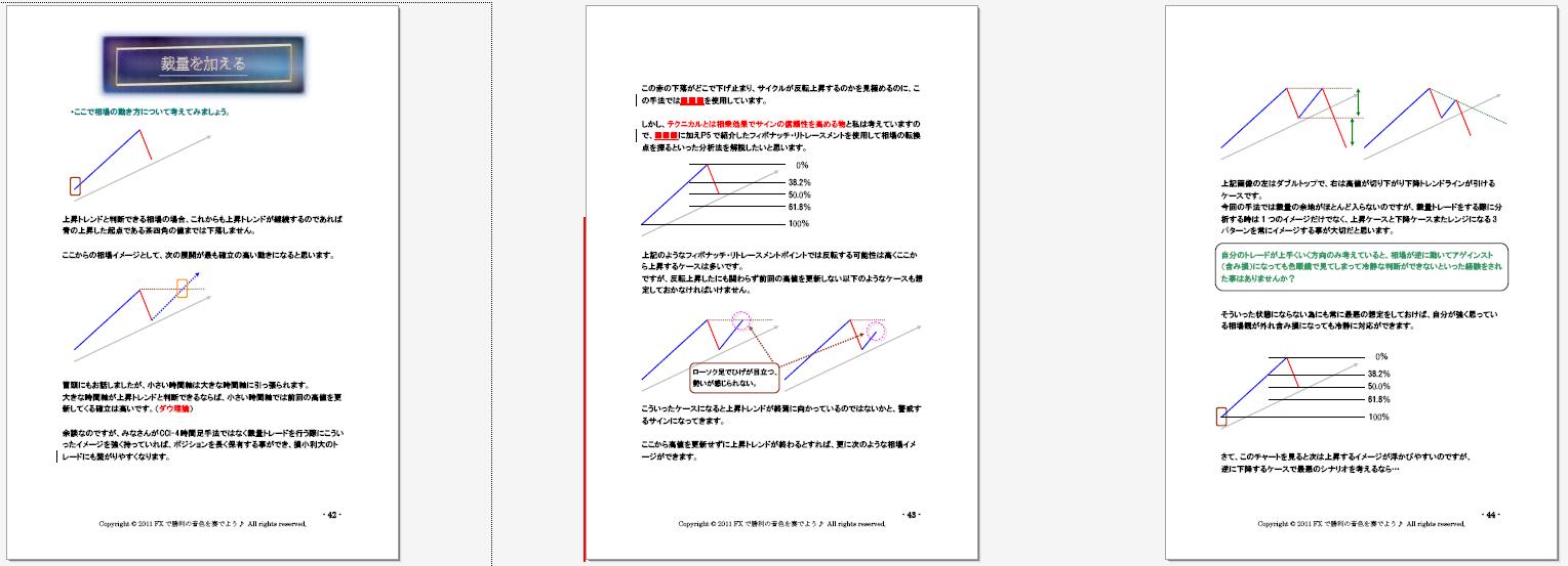 DL用PDF