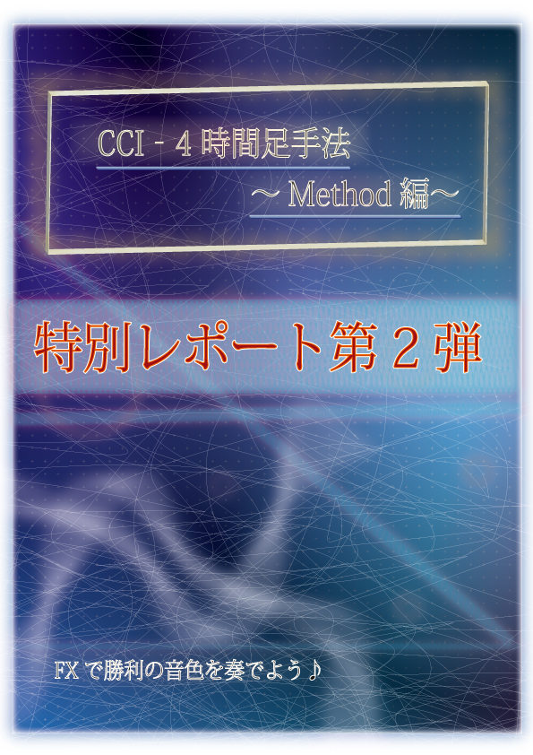 CCI‐4h_Method.jpg