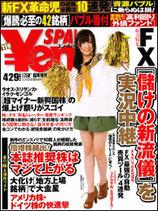 yen spa.png